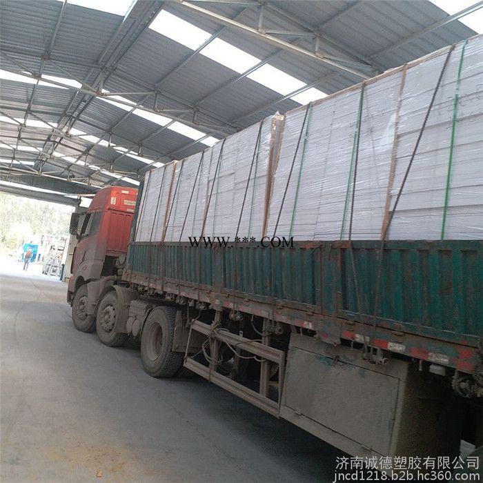 喷绘写真PVC广告板山东销售**PVC雕刻版PVC高密度结皮板