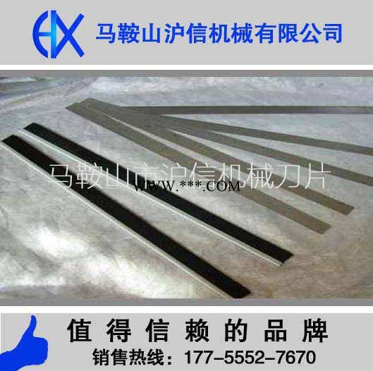 进口油墨刮刀片系列,油墨刮刀片印刷专卖