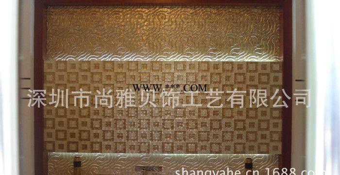 贝壳雕刻版 贝壳3D立体电视沙发背景墙等装饰材料