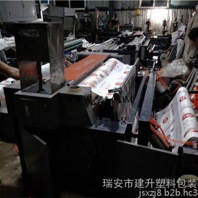 卷筒空白不干胶标签卷筒重型压纹机