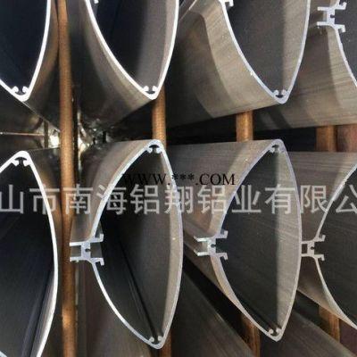专业挤压生产铝合金型材 CNC加工 拉丝  喷粉 颜色齐全