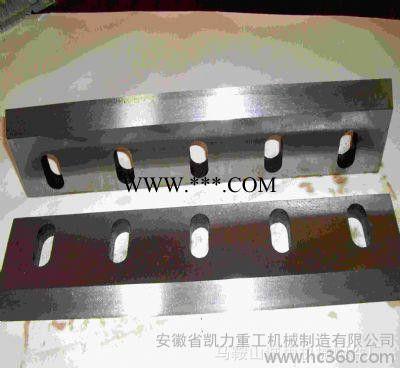 各种印刷机械刀片,粉碎机刀片,纸张包装机械刀片。