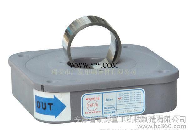 刮刀 油墨刮刀 印刷机械用刮油墨刀片 进口材料经久耐用