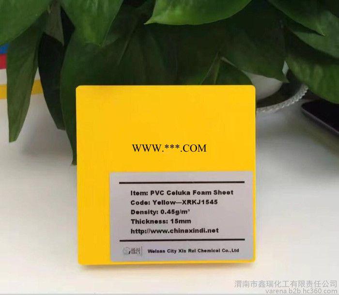 西安宝鸡榆林延安汉中甘肃天水16mm18mm红黄蓝绿黑灰彩色鑫蒂牌 PVC发泡板 广告雕刻版 免漆环保零甲醛防水PVC