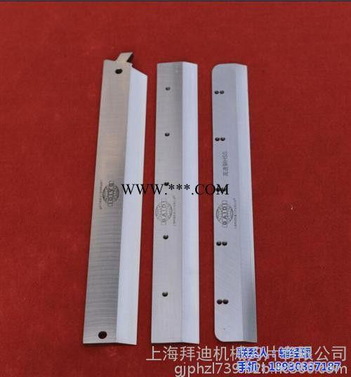 甘肃刀片_上海拜迪刀片(图)_印刷刀片