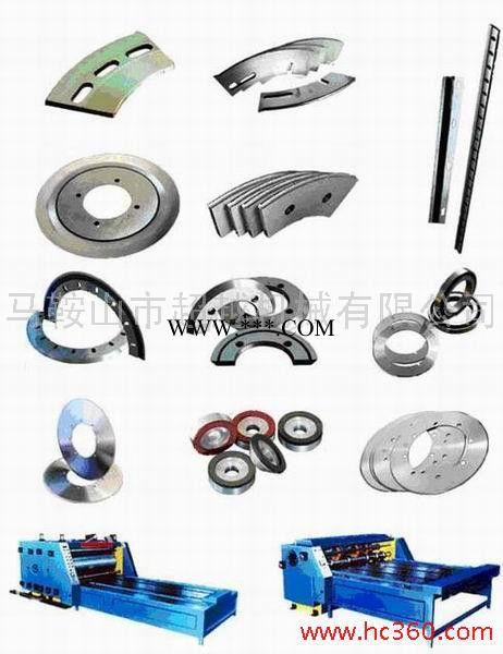 供应印刷开槽机刀片 弧形刀片材质