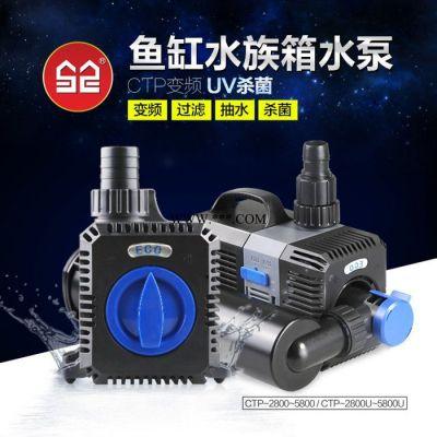 森森格池牌CTP-UV杀菌灯水陆两用泵变频水泵潜水泵抽水泵