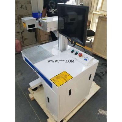 镭邦LB-TS-Z3 陶瓷刻字激光打标机 高速激光喷码机 餐具激光打标机
