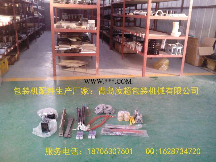 供应青岛工厂自产590全自动包装机   餐具包装机械  包装机配件,量大优惠,质保三年,保障售后。