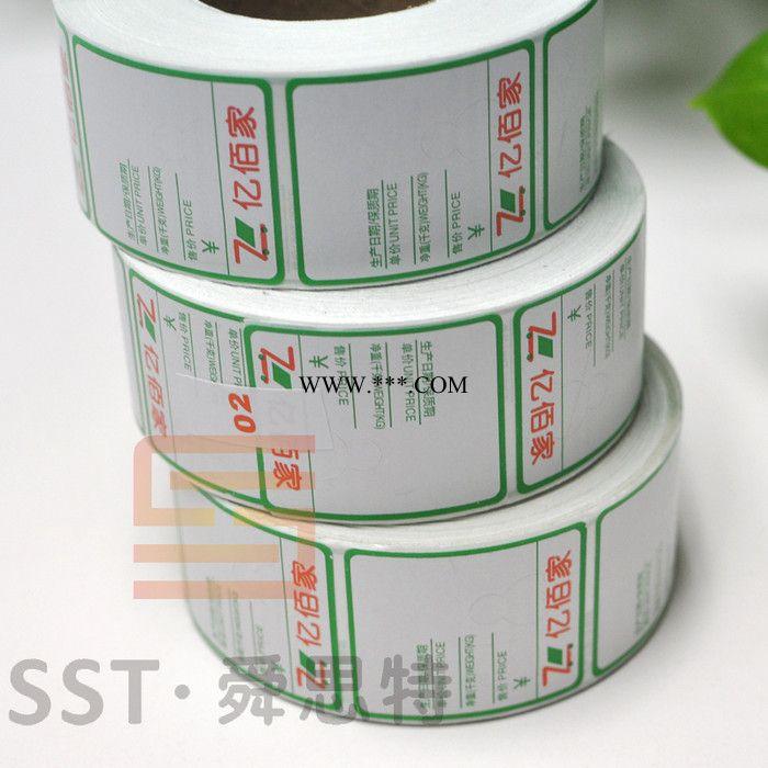 [厂家供应]37*32*700 不干胶标签 卷筒热敏打称纸 防伪标价签