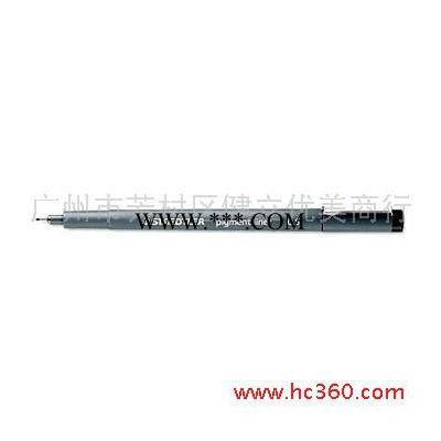 供应德国针笔专用配套墨水  可添加墨水