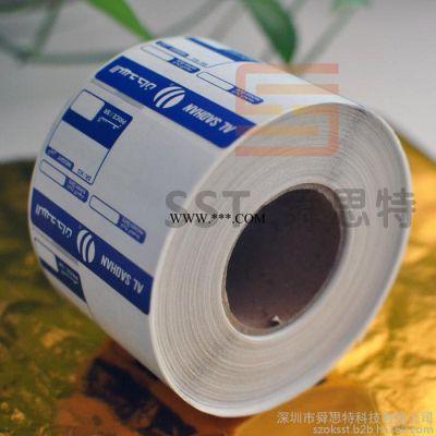 [工厂定做] 58*43*800热敏不干胶标签 热敏条码纸 条码电子称纸
