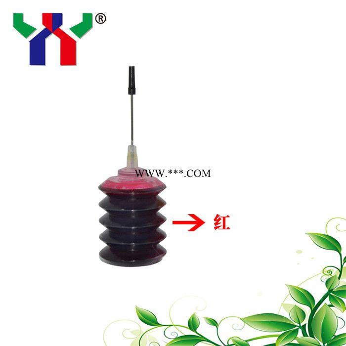供应打印机墨水 EPSON /CANON/HP打印纸专用墨水  桌面型及宽幅型打印机墨水  绿色环保型墨水