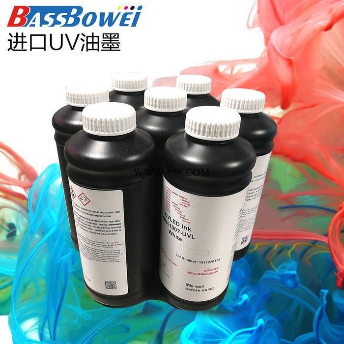 小理光UV墨水 中性墨 适用于平板打印机