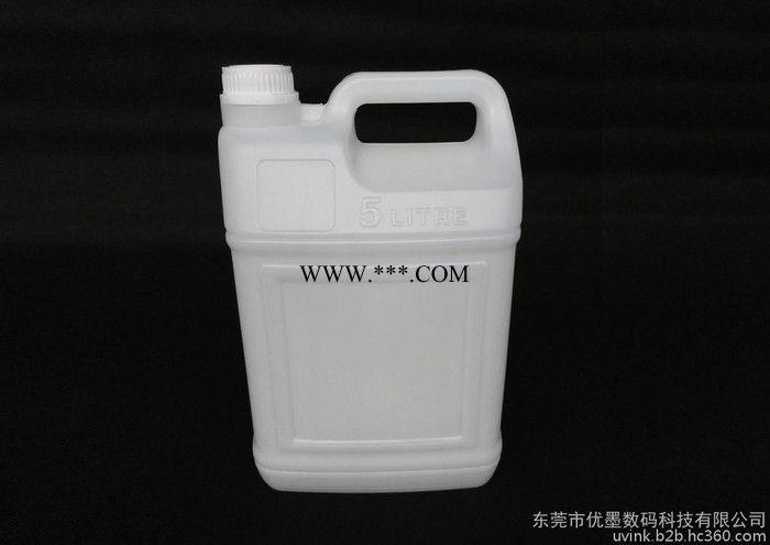 赛尔XAAR 126/128/382溶剂墨水