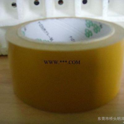 供应明泽2.5寸黄色封箱胶带 胶袋厂家 保护膜 不干胶标签 ERE珍珠棉 保利龙