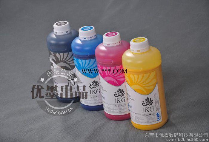 精工SK4溶剂墨水