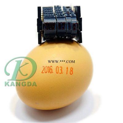 生力印章鸡蛋日期印章18*4mm不干胶标签合格证可调日期章