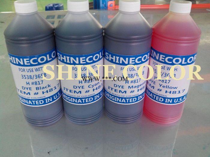 墨水工厂直销 H-P 惠  -普 5000/5500/5100 喷绘打印机 染料墨水