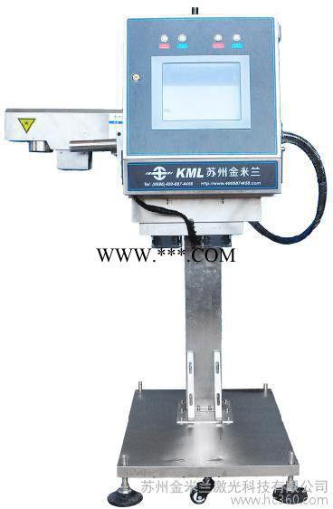 金米兰L9210光纤激光喷码机