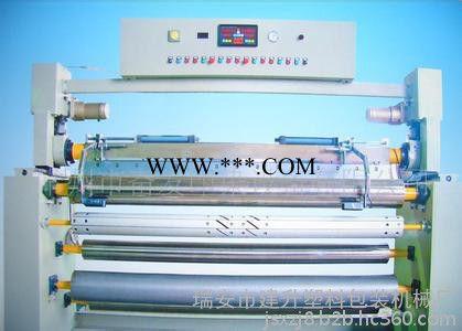 玻璃纸、BOPP封箱带涂布机 PE保护膜网纹涂布机