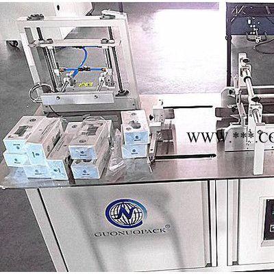 广州化妆品三维包装机——烟膜/bopp膜/玻璃纸厂家批发