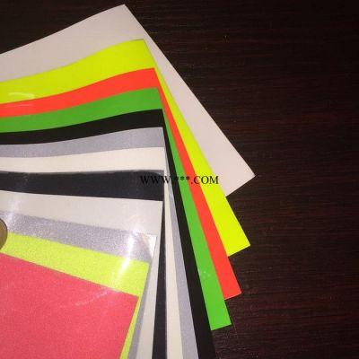 创时PEAK服装反光商标材料 烫画服装反光转印膜厂家