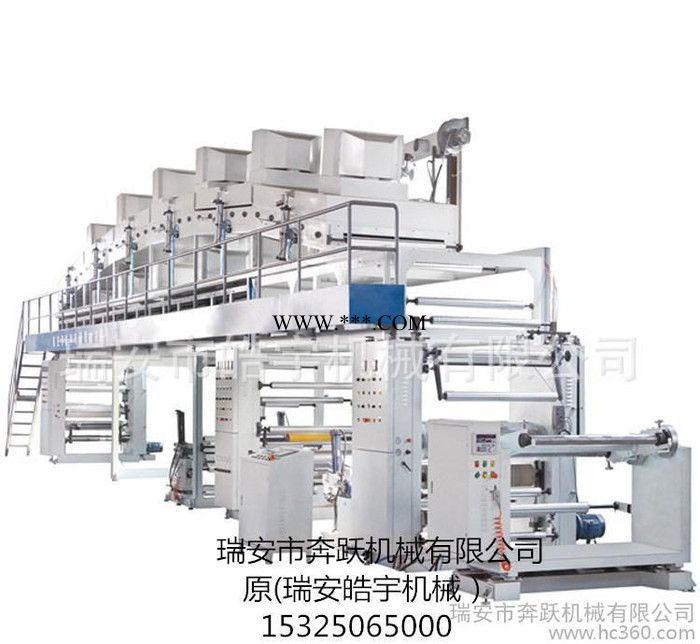 TB-1200家具热转印纸/室内装潢热转印膜涂布机