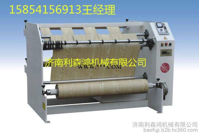 分切复卷机专业切割PVC.PP.热转印膜的分切复卷机木工机械