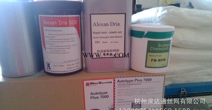 大量高品质耐用印刷耗材感光胶 款式感光胶