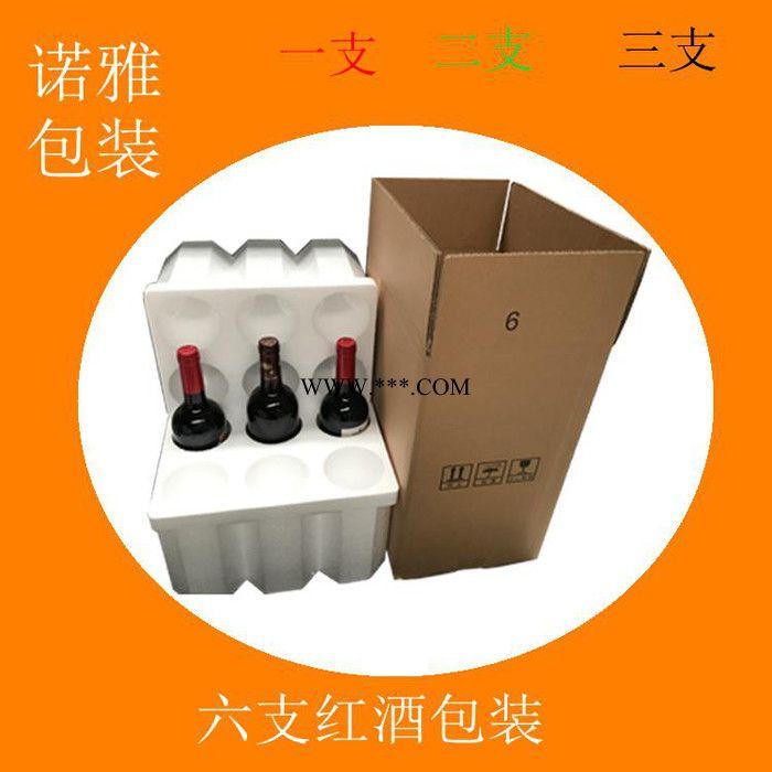 牛皮纸箱厂郑州纸箱厂家诺雅包装彩色纸箱定做礼品包装