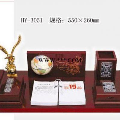 HY3051红木台历 大气面积的办公台座 精美豪华鹏程万里摆