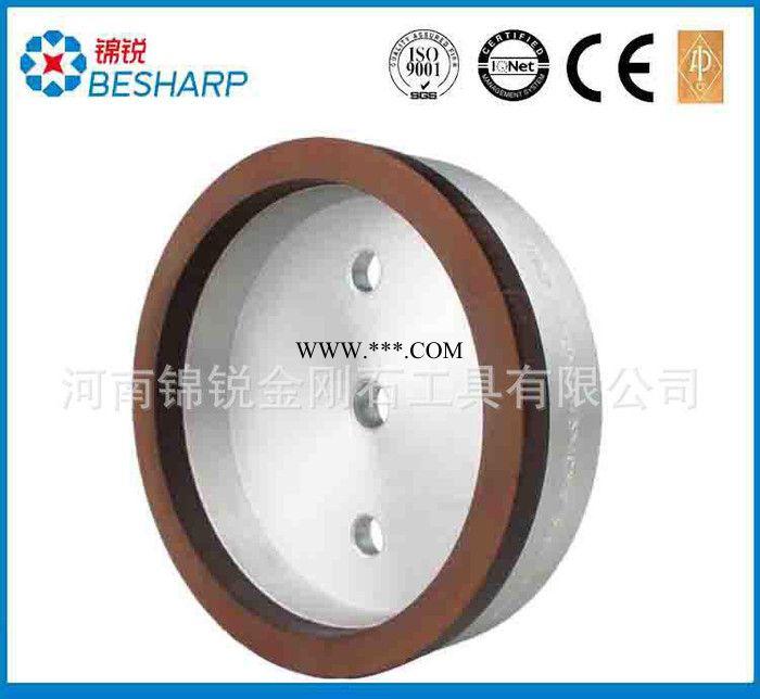 玻璃异性机金刚石磨轮 树脂 陶瓷 金属结合剂金刚石砂轮 直销