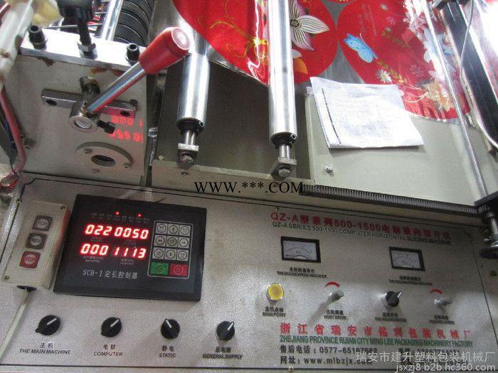 建升厂家】专业生产铜版纸横切机 卷筒铜版纸裁片机(质量保证