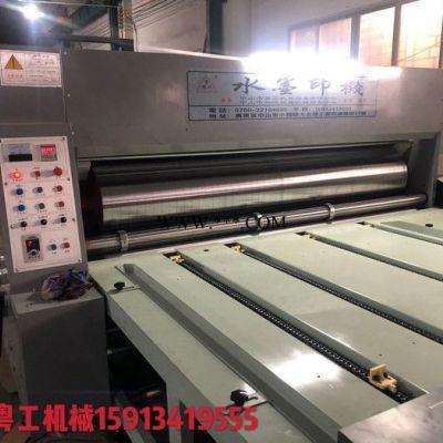 G-1424型,2800型三色印刷开槽机高配 纸箱印刷机