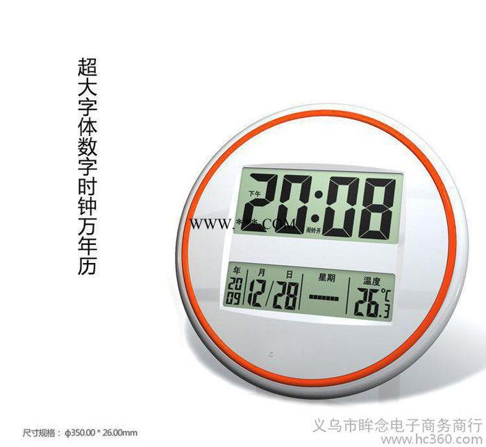 大字体大屏幕电子时钟台历 万年历时钟 数字挂钟 分屏显示
