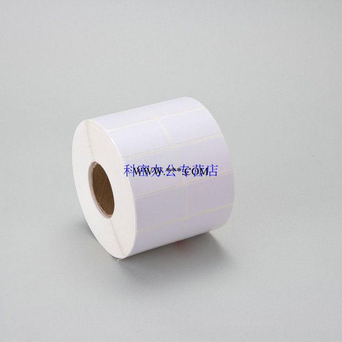 【买五送一】铜版纸45*35*2000张 双排不干胶标签纸条