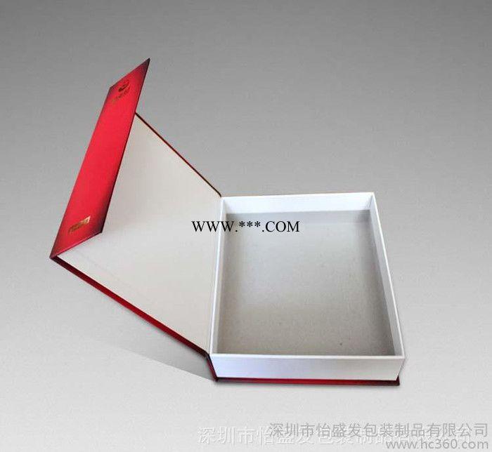 直销礼盒 数码盒子铜版纸烫金(烫银) 固定纸盒 产品包装盒