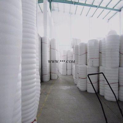 美世达 珍珠棉厂家 珍珠棉批发 珍珠棉支架 珍珠棉制品 纸箱珍珠棉