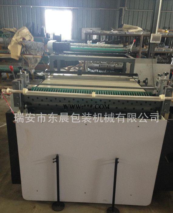【东晨】高速型铜版纸横切机 口罩布切片机(生产9年)
