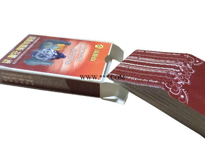 苏州无锡扑克牌制作 广告牌 定做扑克牌纸牌  中华铜版纸印刷