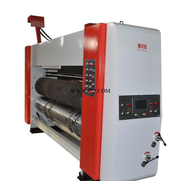 众源厂家 全自动 水墨印刷开槽模切机 印刷机纸箱包装机械