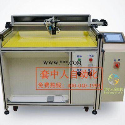 铜版纸对联自动热熔胶机(5分钟学会)书型盒热熔胶机、印刷热熔胶机