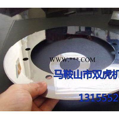 双虎机械 齐全型号 纸箱刀片 切纸刀片 合金刀片 可定制