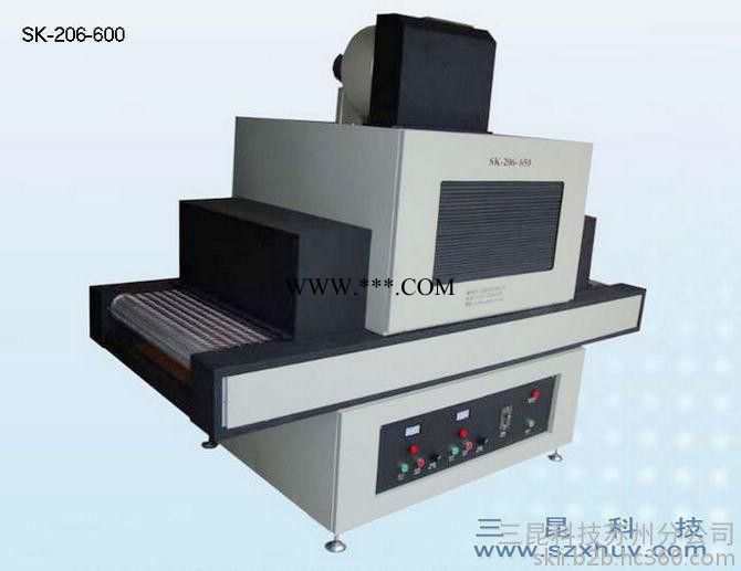 烘干固化设备UV固化机铜版纸 瓦楞纸宽幅面SK-206-600