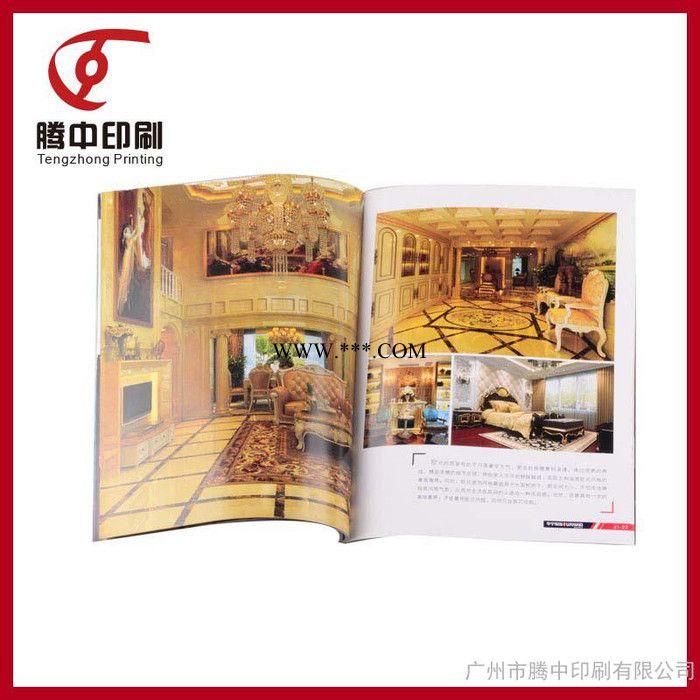 厂家定制印刷专版光膜彩色铜版纸企业商务产品展示宣传画册