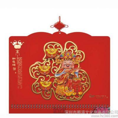 ** 2015羊年月历 13张一月一张 铜版纸红色喜庆月历 可订做