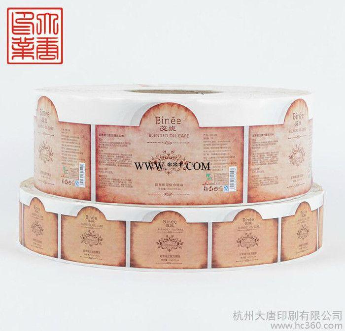 杭州大唐定制/定做卷筒化妆品铜版纸不干胶标签标贴自动贴标