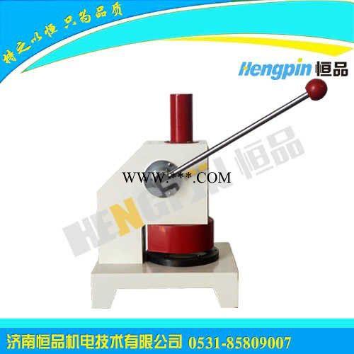 恒品HP—CB125型 海阳铜版纸吸水性测试取样工具/羊皮纸吸水重量取样器