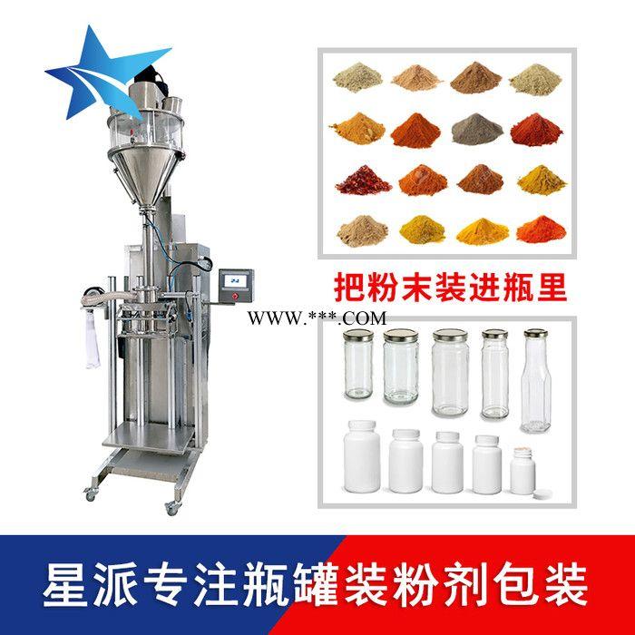 河南粉剂灌装封口机-全自动粉剂灌装机-奶粉灌装机 结构简单